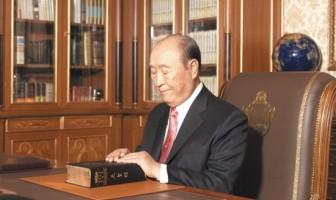 Чхонсонгён — священная книга Царства Небесного