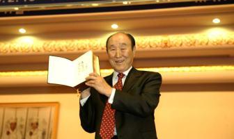 Священный текст №3 — Чхонсонгён