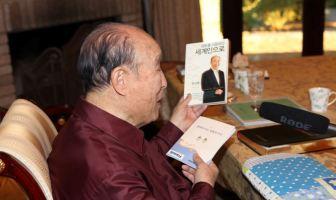 """Книга автобиография """"Человек планеты, любящий мир"""""""