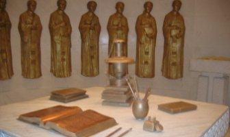 Священные тексты Церкви Объединения